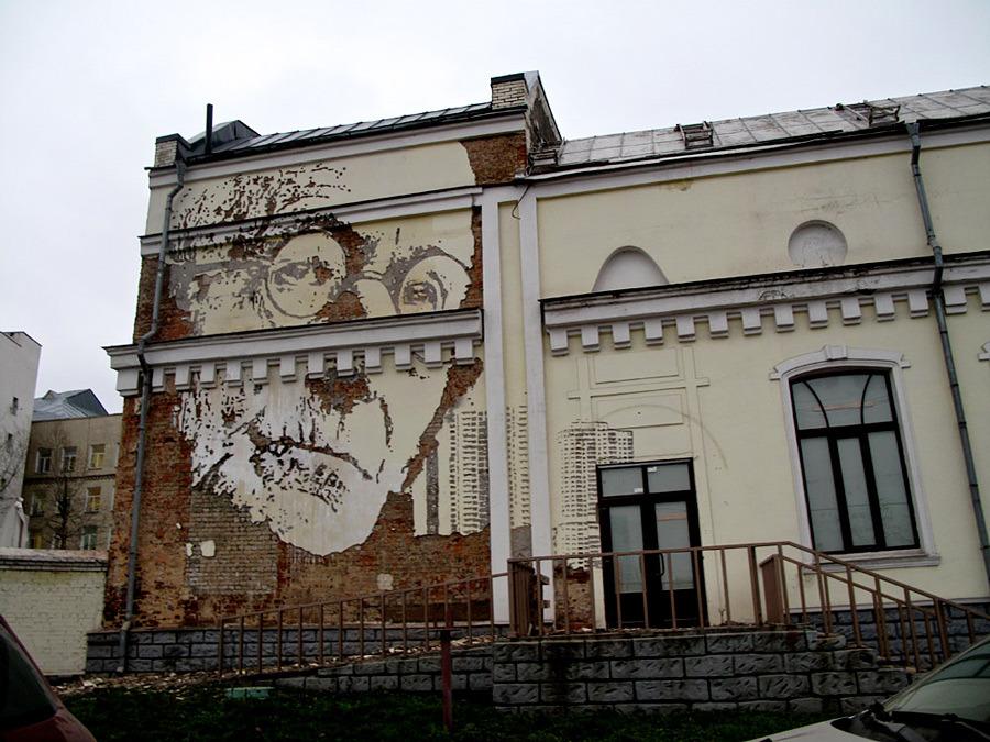 Street Artistes vhils moscow
