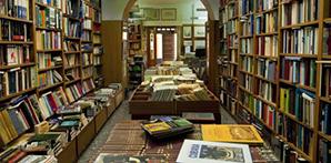 Candida-Hofer-Libreria-calle-San-Antonio-Cadiz-2010-540x374