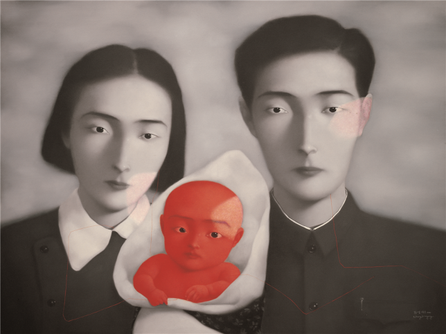 Zhang Xiaogang, Bloodline Big Family No. 9, 1996