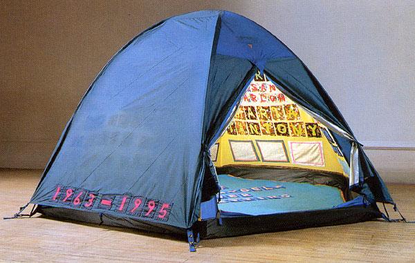 Emin-Tent-Exterior