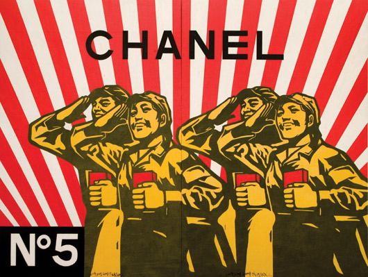 WangGuanyi, Chanel No 5, 1993