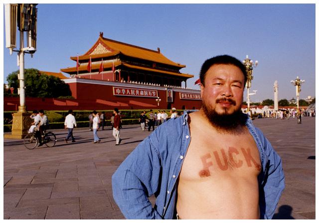 Ai Wei Wei, Fuck