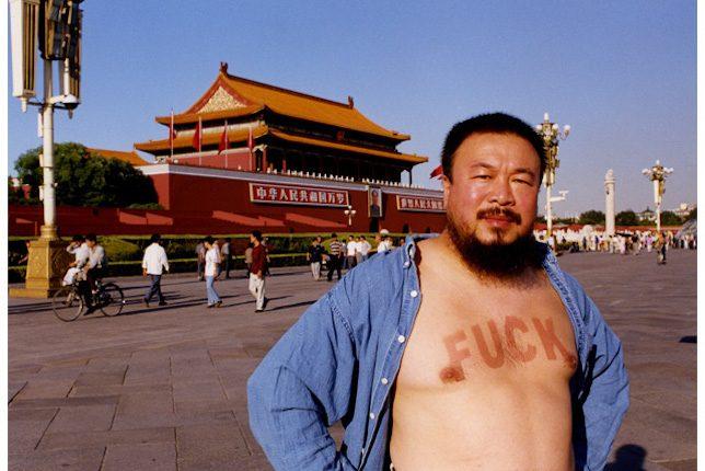 Ai WeiWei Fuck