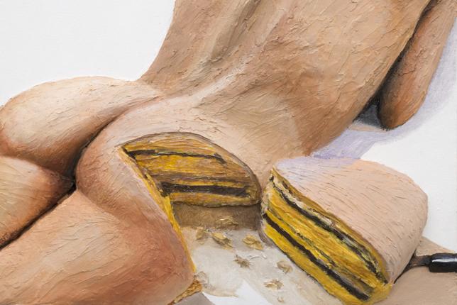 Gina Beavers Cake