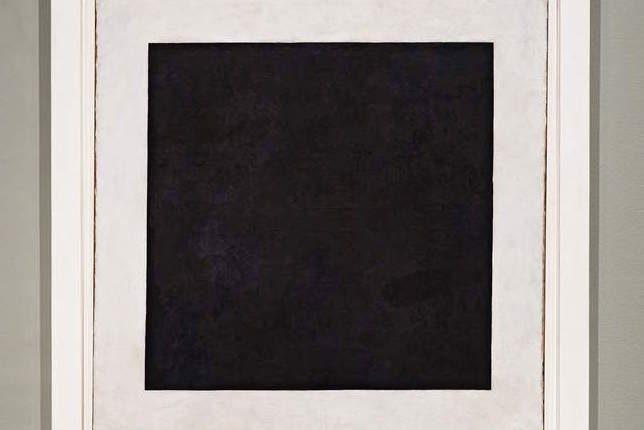 Kazimir Malevich, Black Square (1915)