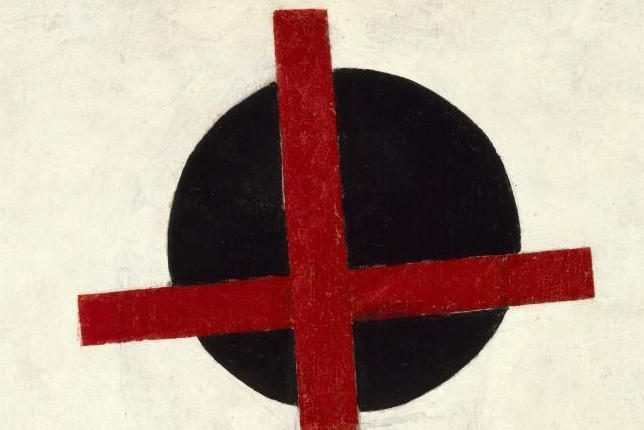 Kazimir Malevich, The Red Cross on a Black Circle (1915)