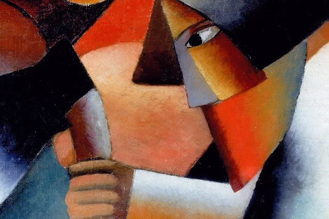 Kazimir Malevich's, Close-Up of The Woodcutter, (1912)