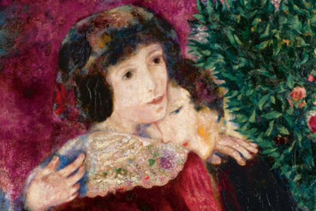 Marc Chagall, Les Amoureux, 1928