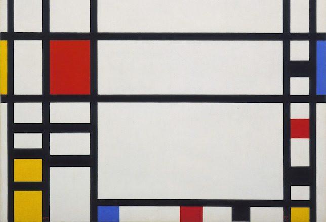 Piet Mondrian, Trafalgar Square, (1939-43)