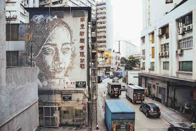Vhils, Factory Worker, Tsuen Wan, Hong Kong