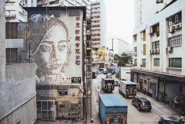 Vhils, L'ouvrier, Tsuen Wan, Hong Kong