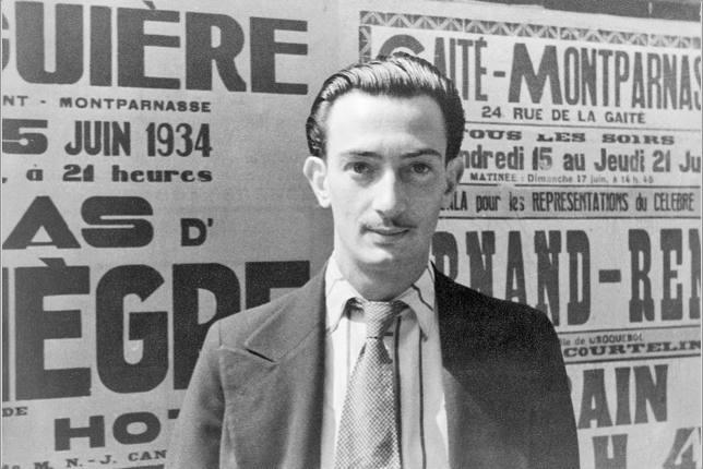 Young Salvador Dalí