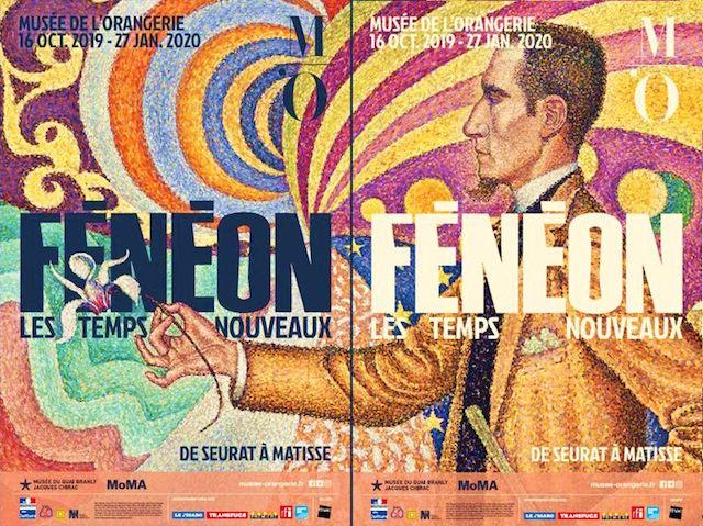 Exhibition poster for Félix Fénéon