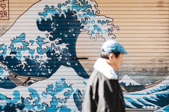 street art japonais