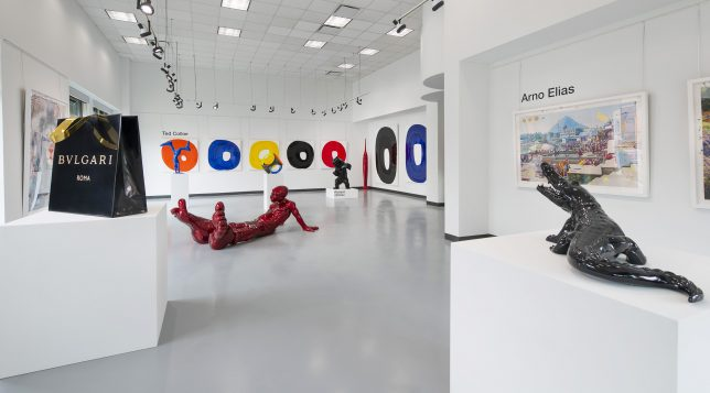 10 American Art Galleries to Know in 2020