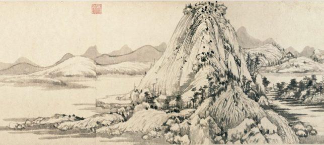 huang gongwang mountains landscape art