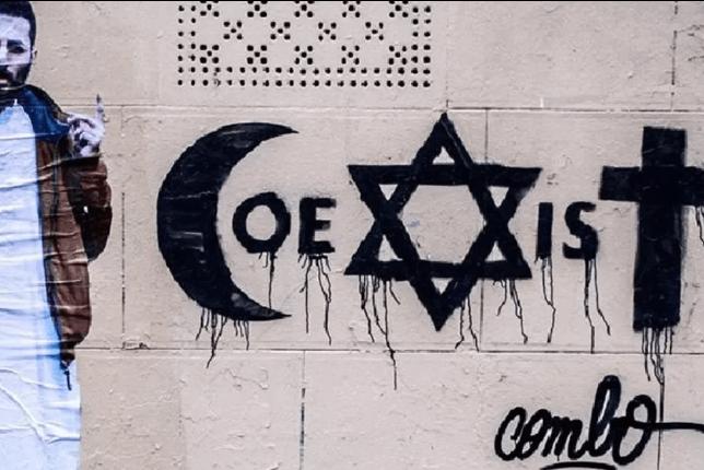 combo coexist street art