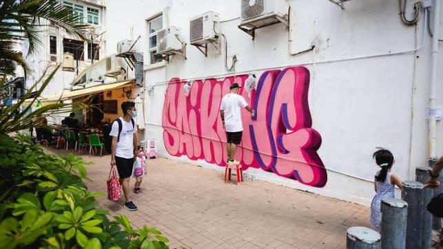 Saikung murale par Devil, HK walls, Hong Kong, street art